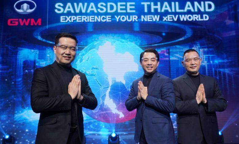 GWM Sawasdee Thailand